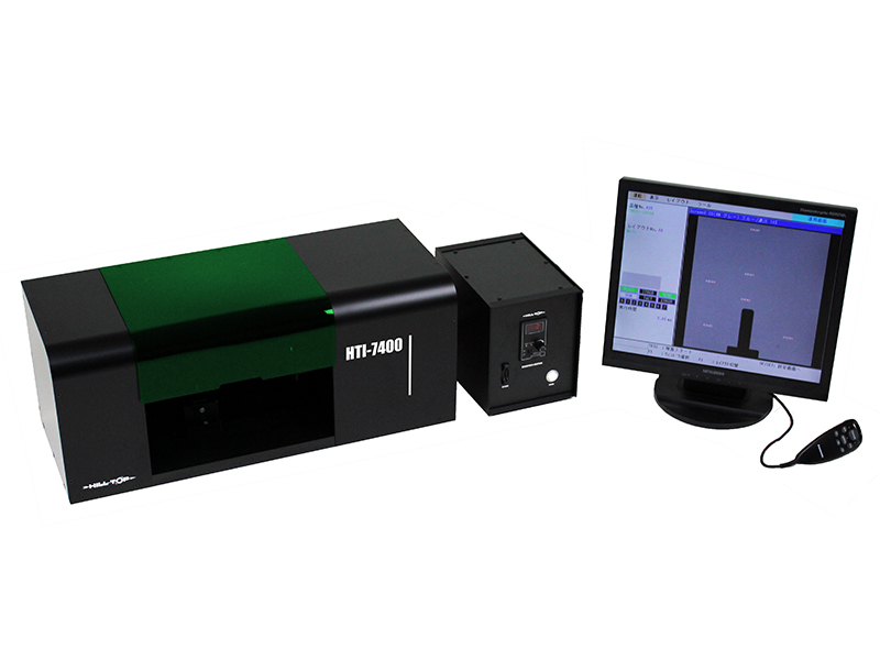 HILLTOP株式会社のオススメ試作 - カスタマイズ製品を生み出す装置開発(画像検査装置 HTI-7400)
