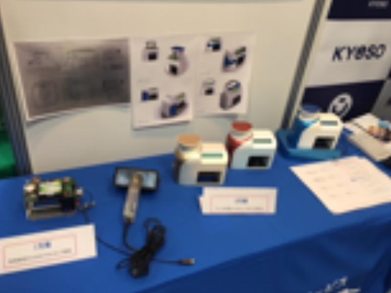 株式会社KYOSOテクノロジのオススメ試作 -「e-STAMP」(株式会社野村総合研究所様との共同開発)