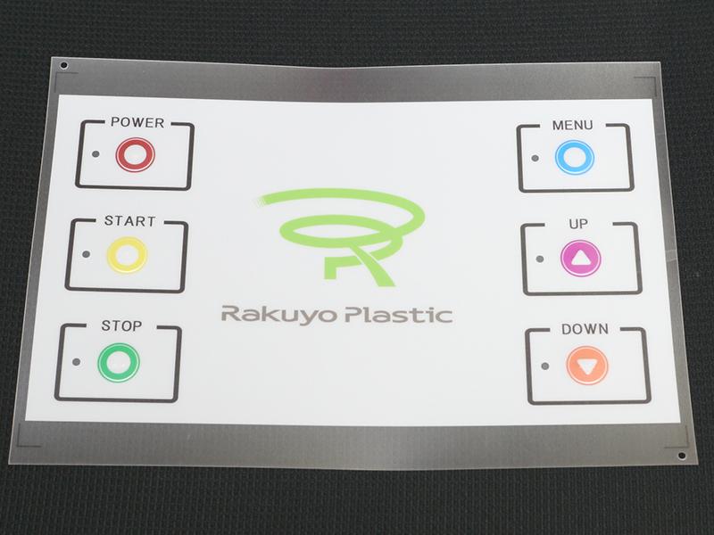 洛陽プラスチック株式会社のオススメ試作 - エンボス付きメンブレンシートの試作