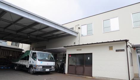 株式会社津島鉄工所