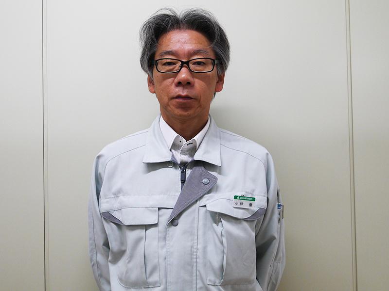 JOHNAN株式会社の一押しスタッフ -小林 徹