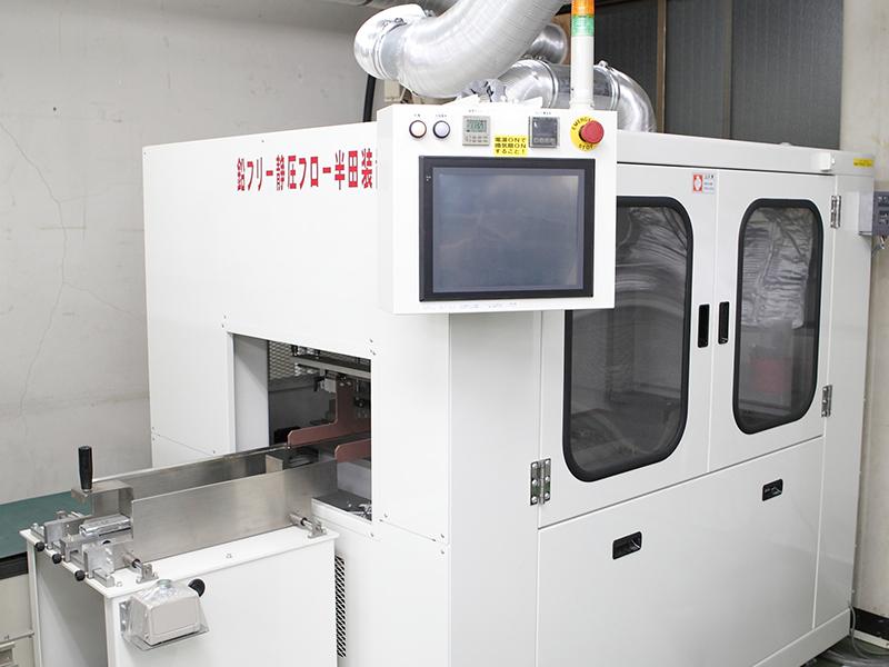 木下電子工業株式会社の自慢の設備 -鉛フリー対応自動はんだ付け装置(SPF-40型、千住システムテクノロジー製)