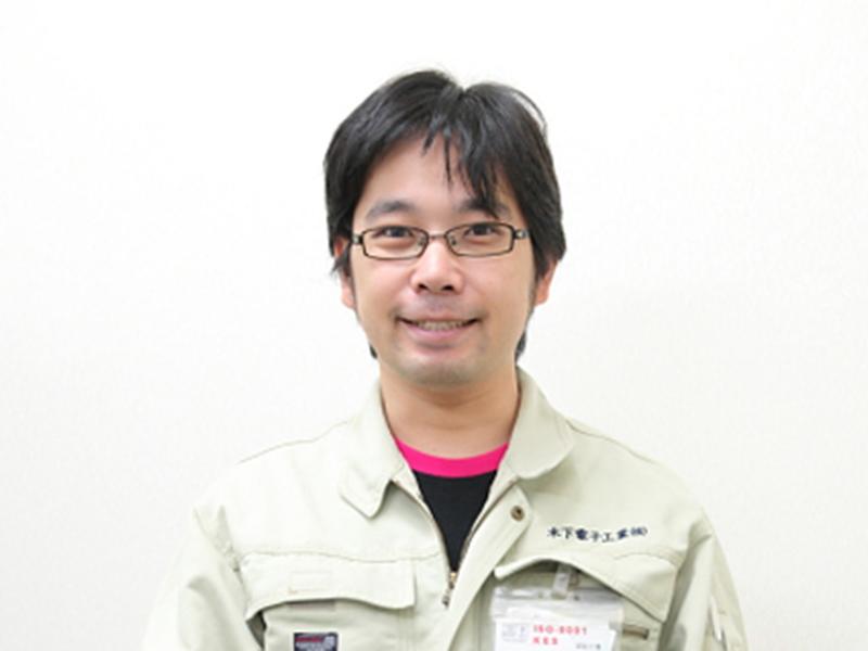 木下電子工業株式会社の一押しスタッフ -森田 雅貴(2級電子機器組立て技能士)