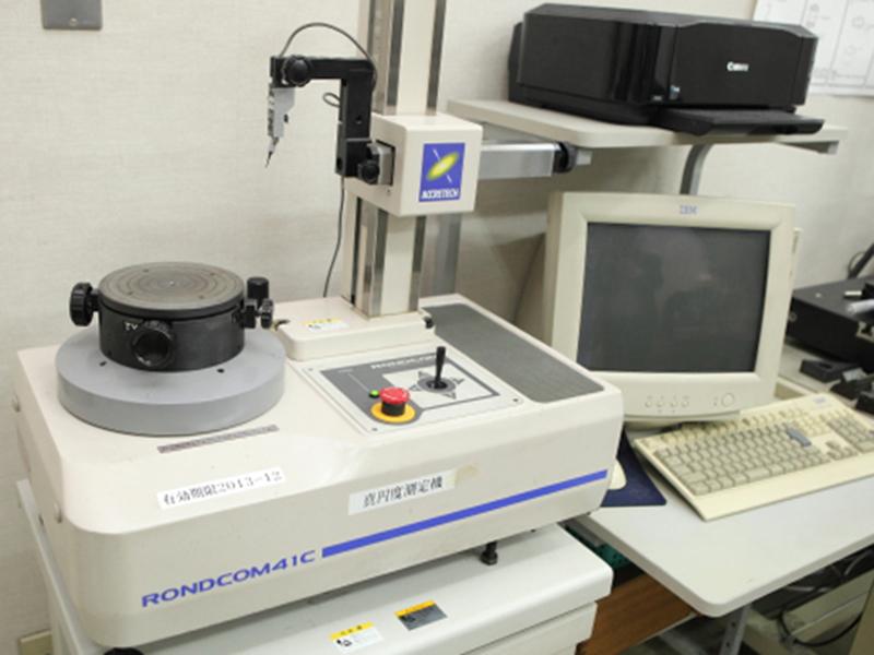 株式会社名高精工所の自慢の設備 -真円度測定機 (ACCRETECH RONDCOM41C)