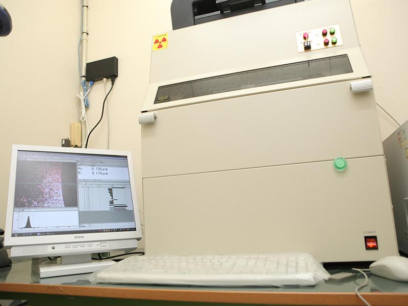 高木金属株式会社の自慢の設備 -蛍光X線 EX-3000