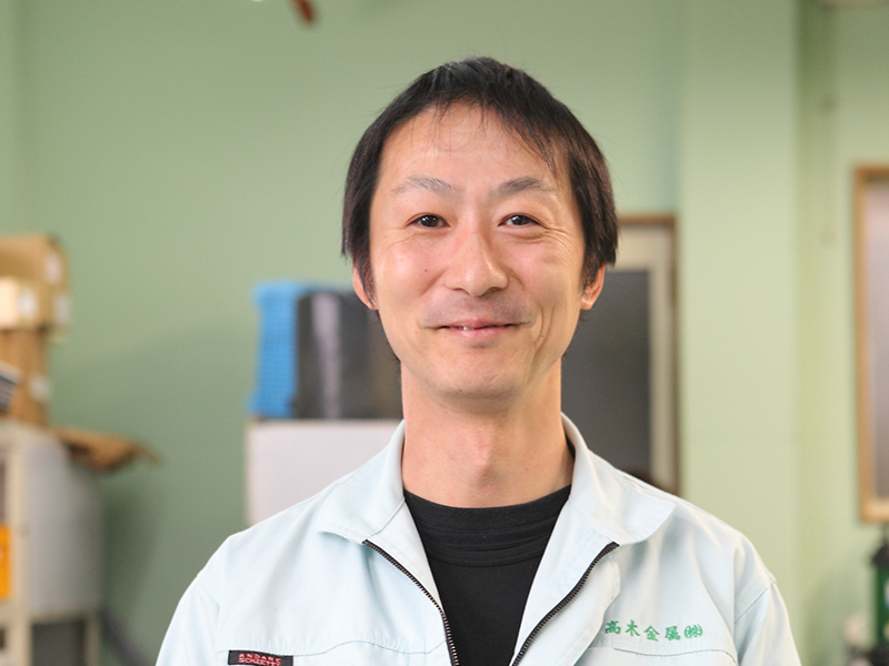 高木金属株式会社の一押しスタッフ -川上 章