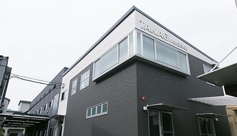 高木金属株式会社