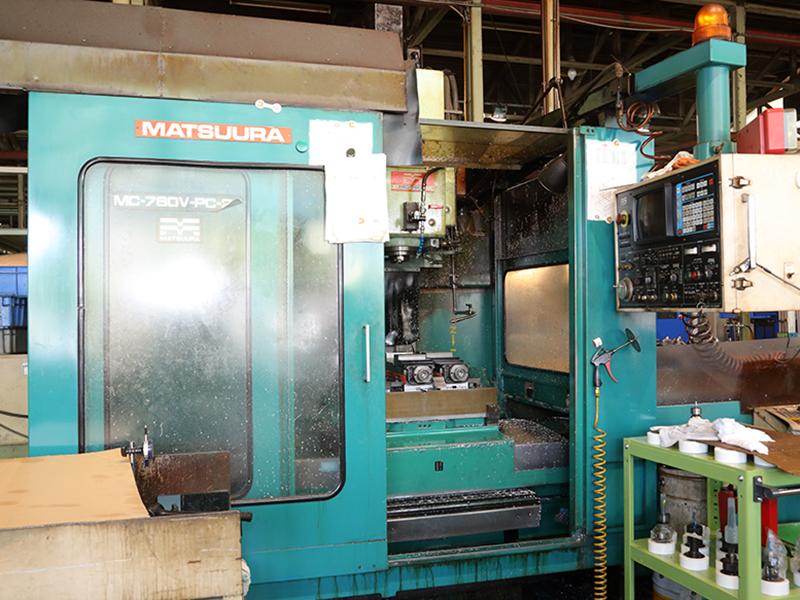 ユーハン工業株式会社の自慢の設備 -MATSUURA MC-780V