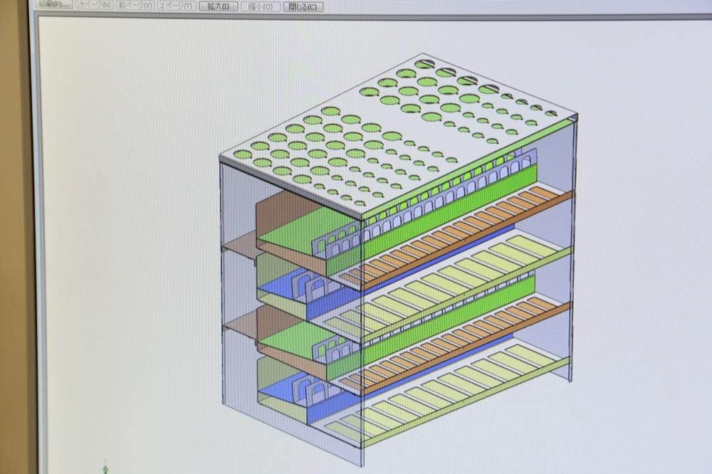 株式会社辻製作所の試作実績:3D CADCAM